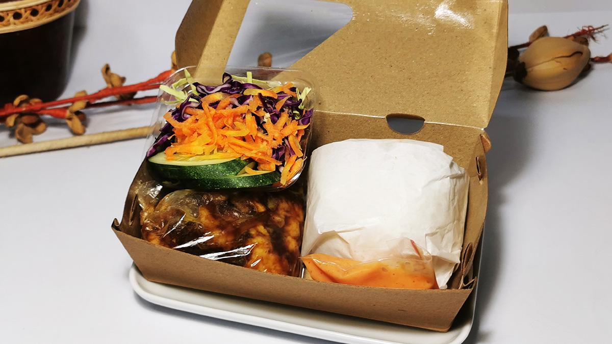 Rice Box Chicken Teriyaki + Salad
